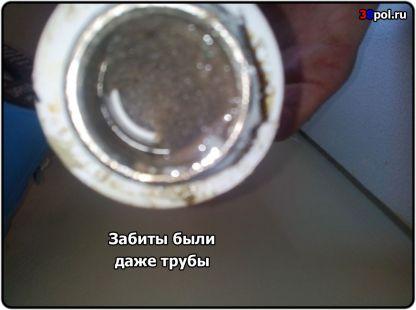 Чистка системы отопления в Иркутске