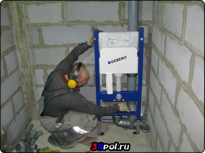 Водоснабжение в Иркутске