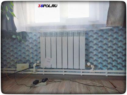 Радиатор отопления Otgon R500