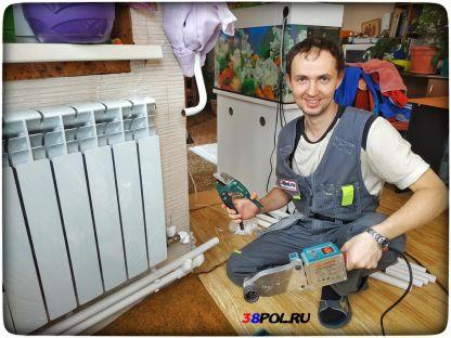 Монтаж радиаторов отопления OTGON